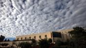 בית-המשפט העליון בירושלים (צילום: ליאור מזרחי)