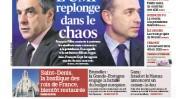 """שער """"לה-פיגארו"""", היום: ז'אן-פרנסואה קופה (מימין) ופרנסואה פיון. למטה מימין: דיווח על שביתת הנשק בין ישראל לחמאס"""