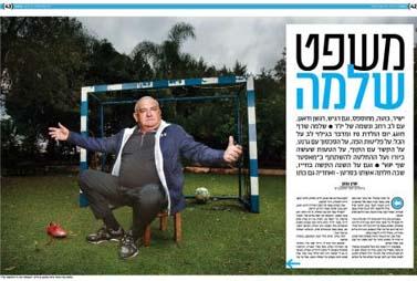 """הראיון עם שרף ב""""ישראל היום"""", 28.12.12"""