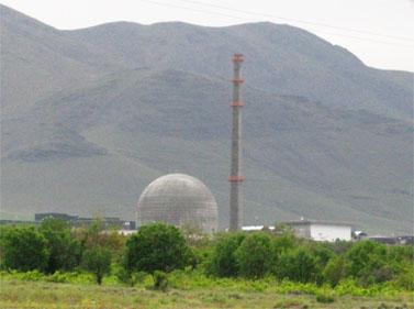 כור גרעיני באראכ, איראן (צילום: נחלת הכלל)