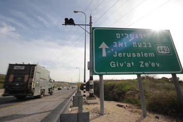 בכביש לירושלים (צילום: גיל יערי)