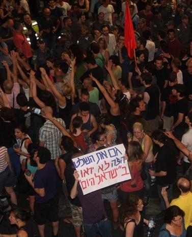 מפגינים, אמש בתל-אביב (צילום: רוני שיצר)