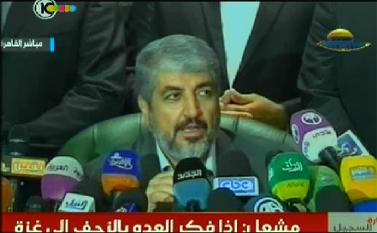בכיר חמאס ח'אלד משעל במסיבת עיתונאים בקהיר, 19.11.12 (צילום מסך: ערוץ 10)