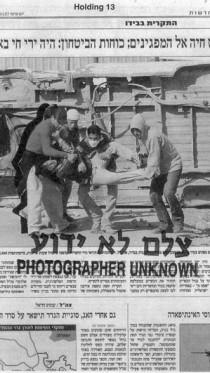 מיכל היימן, ,Holding 13, 2004, רדי-מייד מתוך עיתון מודפס