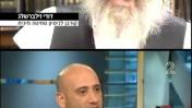 """בתצלומים: דודי זילברשלג מתראיין בחדשות ערוץ 2 על פרשת הסחיטה המינית; גיא כהן, בעלי האתר """"בחדרי חרדים"""", מתראיין בתוכנית הבוקר של ערוץ 2 על יחס הרבנים לאתרי האינטרנט החרדיים"""