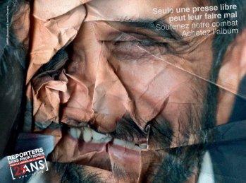 פוסטר קמפיין 25 שנה לעיתונאים-ללא-גבולות