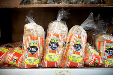 לחם (צילום: נועם מוסקוביץ)