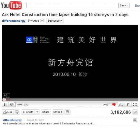 הסרטון של חברת הבנייה הסינית