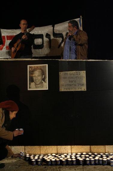 עצרת לזכרו של אמיל גרינצווייג, פברואר 2008 (צילום: פלאש 90)