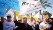 הפגנת עובדי פלאפון, בשבוע שעבר (צילום: פלאש 90)