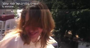 רוקדים מול בית-הקברות (צילום מסך מהסרטון שהעלה אלון עוזיאל לאתר יוטיוב)