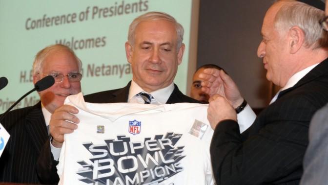"""ראש הממשלה בנימין נתניהו, אתמול בוועידת הנשיאים בירושלים (צילום: משה מילנר, לע""""מ)"""
