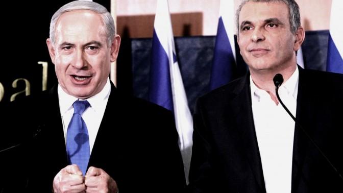 """ראש הממשלה בנימין נתניהו מודיע על מינוי שר התקשורת והרווחה משה כחלון ליו""""ר מינהל מקרקעי ישראל (צילום: מרים אלסטר)"""