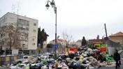 ירושלים לאחר השביתה הכללית במשק, אתמול (צילום: יואב ארי דודקביץ)
