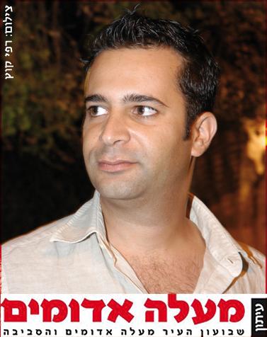 """מוטי אלמליח, עורך """"מעלה אדומים"""""""