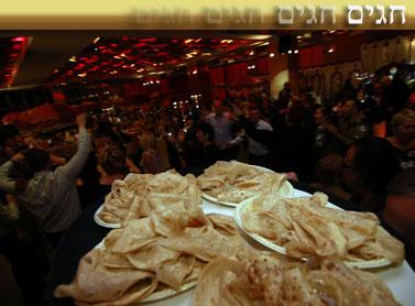 חגיגות המימונה בירושלים, 2011 (צילום: אורן נחשון)