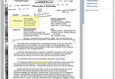 """צילום סביבת העבודה באתר """"ענן מסמכים"""" (צילום מסך: מתוך האתר)"""