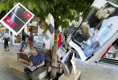מרכז העיר ירושלים. 25.6.2009 (צילום: אוליביה פיטוסי)