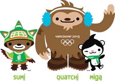 הקמיעות (המקוריים) של אולימפיאדת החורף בוונקובר
