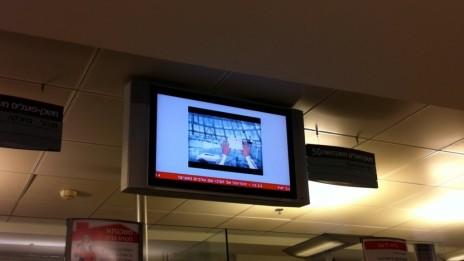 """רצועת מבזקים של אתר ynet עם הכותרת """"יהודיות! אל תלכו עם ערבים נאצים!"""", מעל מסך בסניף בנק הפועלים בנתניה, אתמול (צילום: חזי כהן. הקליקו על התמונה להגדלה)"""