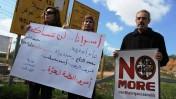 """עיתונאים פלסטינים בהפגנת מחאה על אלימות כוחות צה""""ל נגד עמיתיהם (צילום: עיסאם רימאווי)"""