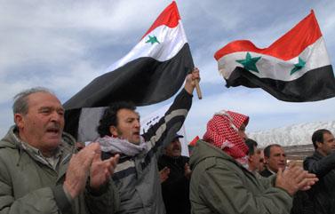 דרוזים תושבי הגולן מפגינים נגד מינהל מקרקעי ישראל, 23 בפברואר (צילום: פלאש 90)