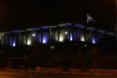 הכנסת מוארת בתאורה מיוחדת לכבוד חגיגות שנות השישים למדינה (צילום: פלאש 90)