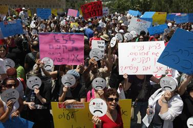 הפגנת עובדים סוציאלים מול משרד האוצר, מאי 2008 (צילום: קובי גדעון)