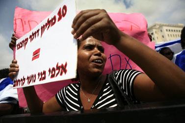 הפגנה של עולים מאתיופיה, אתמול מול משרד ראש הממשלה (צילום: מיכל פתאל)