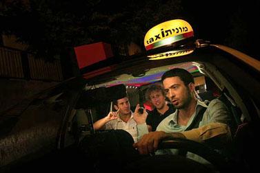 """מתוך השעשועון """"מונית הכסף"""" של """"קשת"""" (צילום: מיכל פתאל)"""