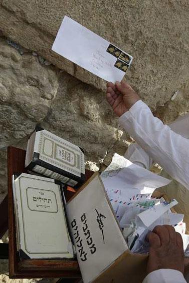 פתקים שנשלחו בדואר נתחבים בין חרכי הכותל המערבי בירושלים(צילום: קובי גדעון)
