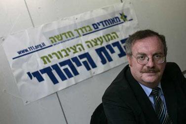 """יו""""ר מפלגת הבית היהודי, פרופ' דניאל הרשקוביץ (צילום: אוליביה פיטוסי)"""