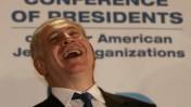 """יו""""ר הליכוד בנימין נתניהו, שלשום בכנס נשיאי ארגונים יהודיים-אמריקאיים שנערך בירושלים (צילום: אורי לנץ)"""
