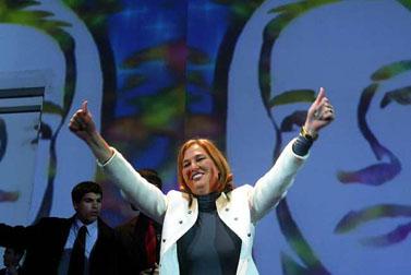 """יו""""ר קדימה ציפי לבני במסיבה של מפלגת קדימה אתמול בתל-אביב(צילום: רוני שוצר)"""