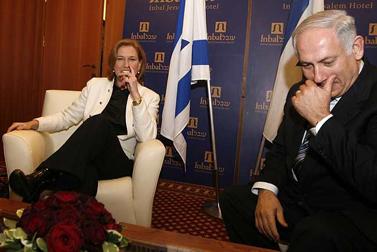 """יו""""ר הליכוד בנימין נתניהו ויו""""ר קדימה ציפי לבני, אתמול בפגישתם בירושלים (צילום: מרים אלסטר)"""