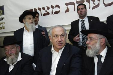 בנימין נתניהו בישיבת מרכז-הרב, שלשום בירושלים (צילום: קובי גדעון)