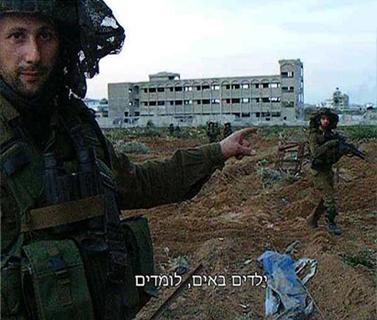 """בית-הספר שמולכד על-ידי החמאס, מתוך סרטון של דובר צה""""ל"""