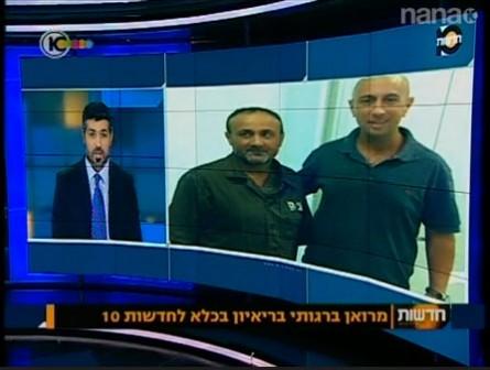 צבי יחזקאלי (משמאל) מדווח על הראיון עם מרואן ברגותי (במרכז) שניהל יחד עם אבי יששכרוף (מימין), במהדורת חדשות ערוץ 10, 26.12.12 (צילום מסך)