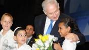 """ראש ממשלת ישראל בנימין נתניהו, אתמול באשדוד בכנס לעידוד הקליטה (צילום: מרק ניימן, לע""""מ)"""
