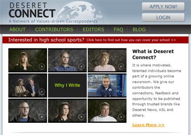 """דף הבית של """"דזרט קונקט"""" (צילום מסך)"""