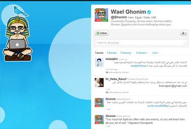 מתוך חשבון הטוויטר של הפעיל המצרי ואאל רונים (צילום מסך)