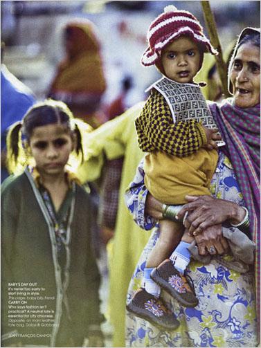 """מתוך מגזין """"ווג"""" ההודי"""