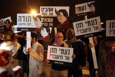 הפגנת אנשי ימין מול משרדי הקרן החדשה, אתמול בירושלים (צילום: יוסי זמיר)