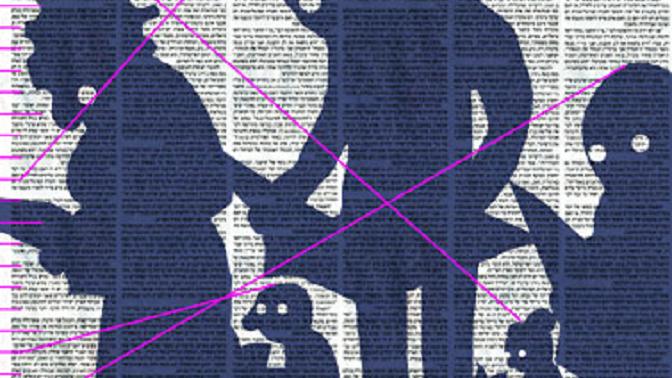 newspapers readers. illus- yael bogen