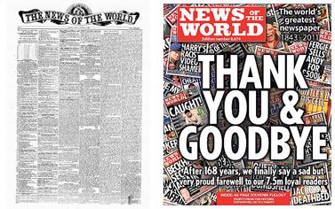 """שערים של הגיליון האחרון והראשון של """"ניוז אוף דה-וורלד"""" (אתר העיתון)"""