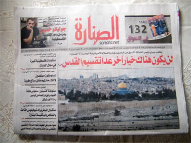 """מסגד אל-אקצא על שער """"א-סינארה"""", 8.4.11"""