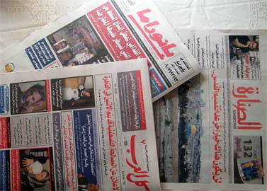papers_100411_377
