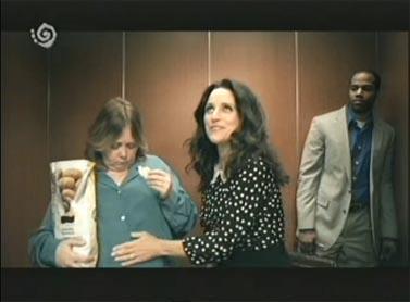מתוך הפרסומת שנאסרה לשידור על-ידי הרשות השנייה (צילום מסך)