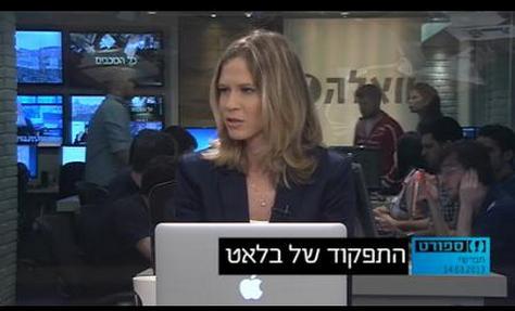"""האולפן ב""""וואלה"""" (צילום מסך)"""