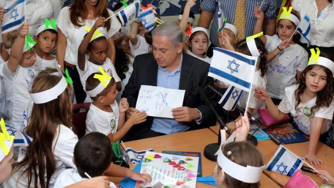 """בנימין נתניהו, ראש ממשלת ישראל, עם תלמידי כיתות א', אתמול (צילום:אבי אוחיון, לע""""מ)"""